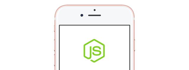 Imagem de celular com a logomarca do Node.js