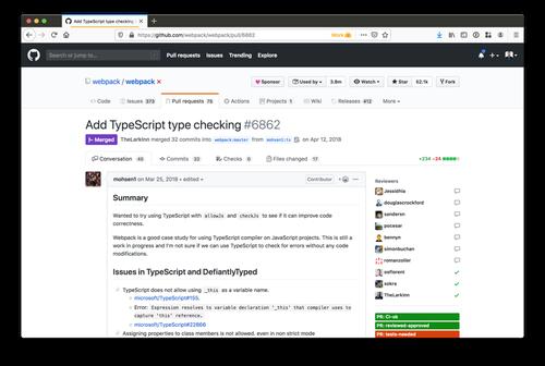 webpack - typescript added