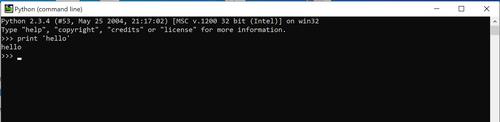 "A Python command line shell displaying code for printing ""hello"""