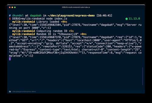 console-log-namespaces-jp