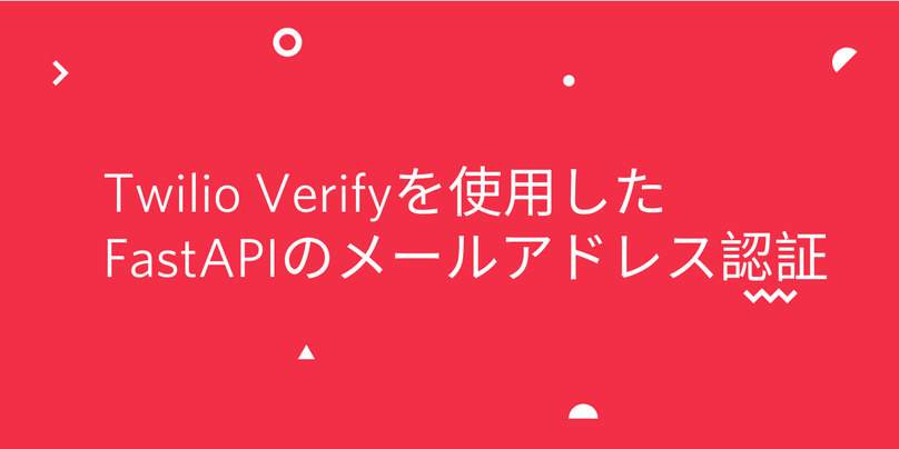 Email-Address-Verification-in-FastAPI-using-Twilio-Verify-jp