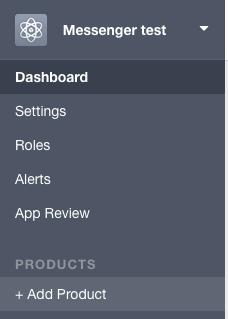 Facebookアプリケーション製品の追加