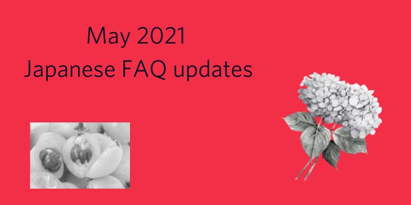 May 2021 Japanese FAQ updates