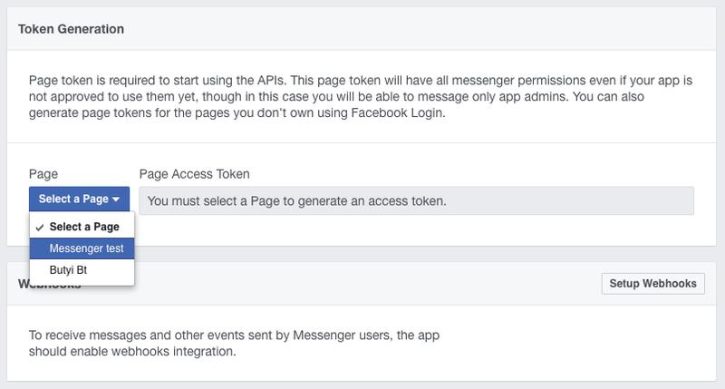 Facebookアクセストークンの生成