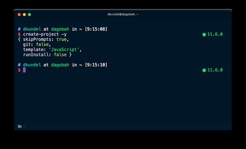 Tela do terminal com o resultado do comando executado.
