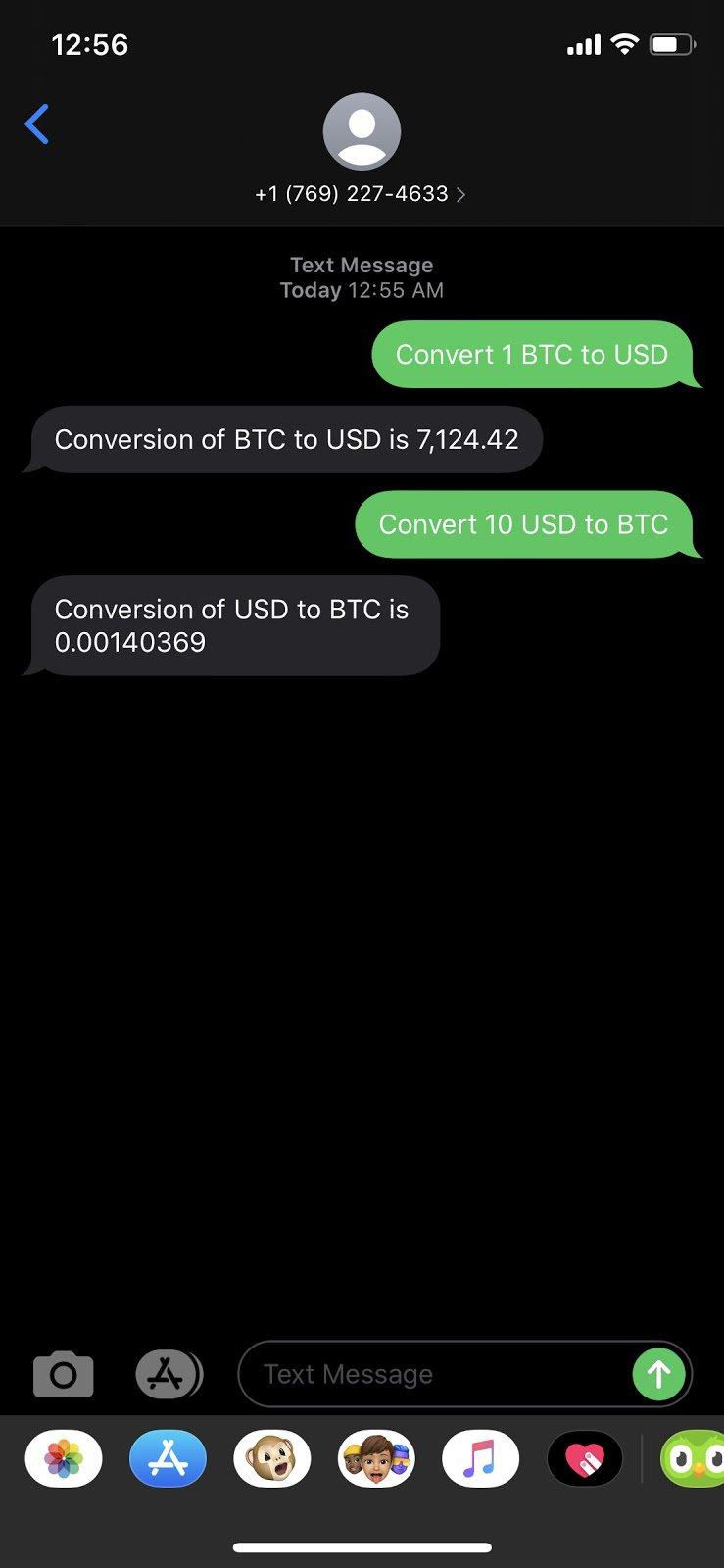 Sample SMS app