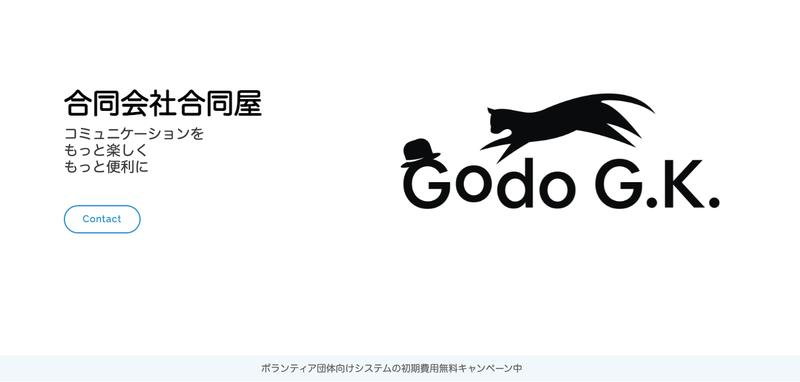 Godo G. K.