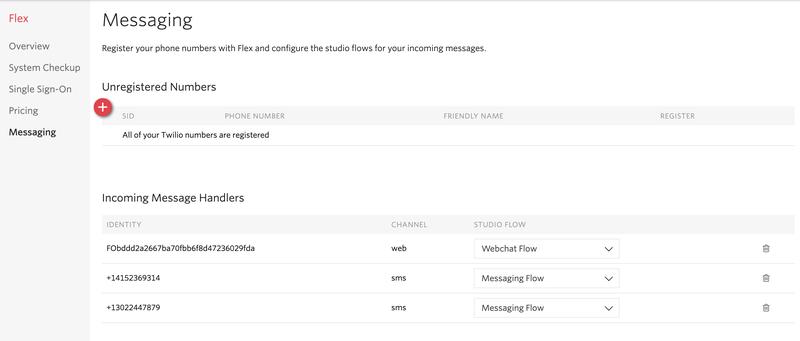 flex_messaging_config.png
