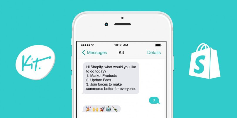 Shopify-Kit-e1460570786415