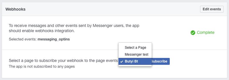 ページへのFacebook Webhookを購読する