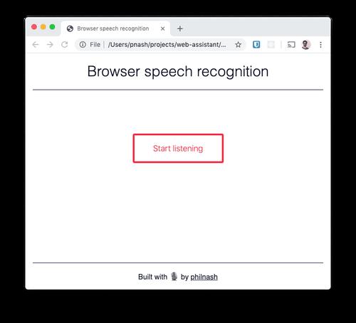 """Ein Browserfenster mit der Überschrift """"Browser-Spracherkennung"""" und einer Schaltfläche """"Bereit zum Zuhören""""."""