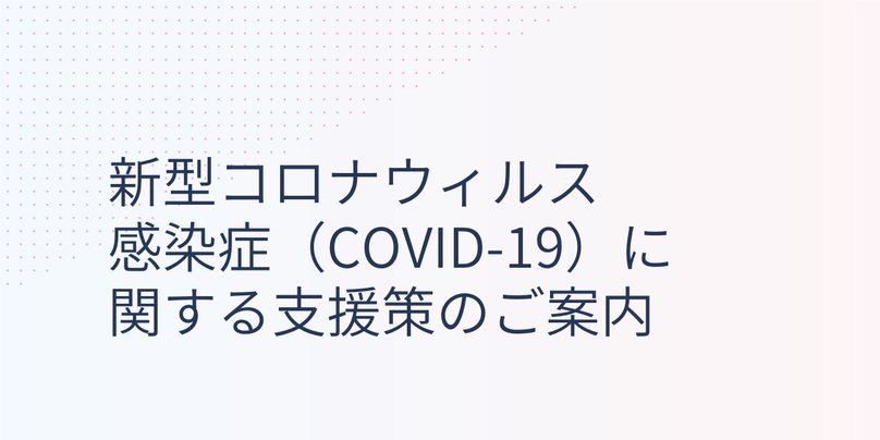 COVID-19 Response in Japanese