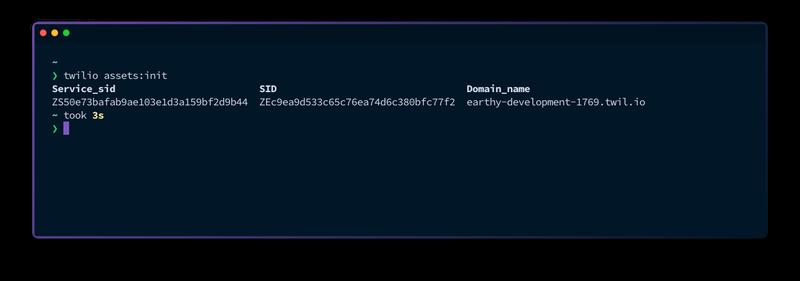 ターミナルの写真。コマンド twilio assets:init を実行した結果、サービスSID、環境SID、ドメイン名が表示される。