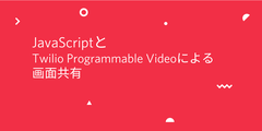 Screen Sharing with JavaSCript and Twilio Programmable Video