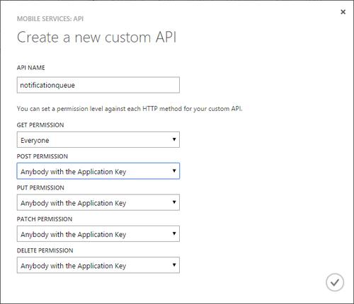 Create a new custom API screen