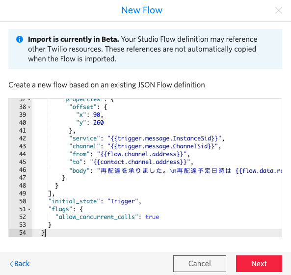 Studio Flow - Import from JSON