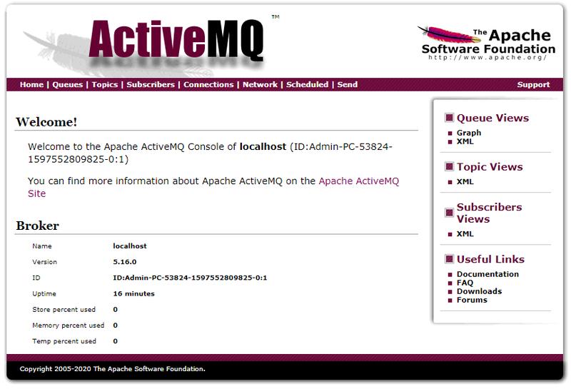 ActiveMQ Home page screenshot