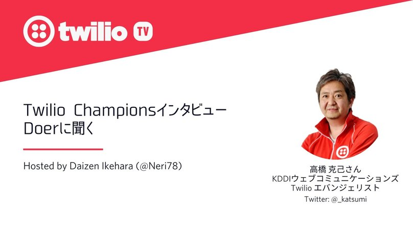 Katsumi Takahashi Header